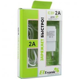 ELTRONIC для iPhone4 (5558) (2100mAh) White cетевое з/у